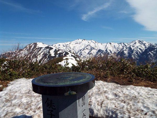 銚子ヶ峰頂上
