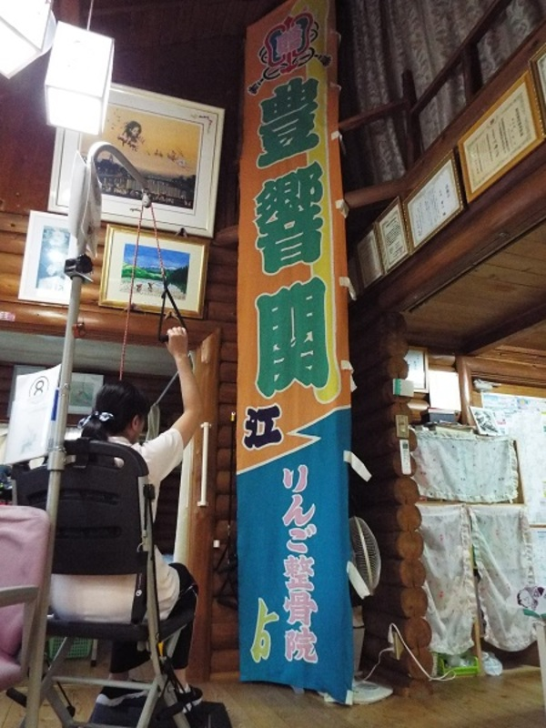 名古屋の暑い夏が来ました!
